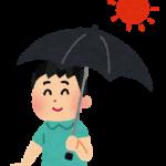 男性におすすめの日傘は折りたたみ? 帽子じゃだめ?