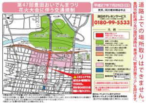 2015-07-25_12h08_37