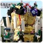 新居浜太鼓祭り2015の日程 と喧嘩の歴史 鉢合わせ動画です!