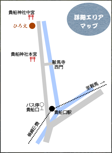 hirohumi
