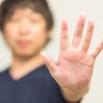 手相の見方 右手と左手どっちの手? 女性と男性での違いは?